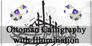 illumunationcalligraphy