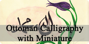 miniaturecalligraphy