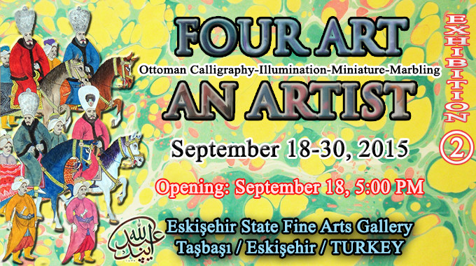 Four Art An Artist Exhibition 2