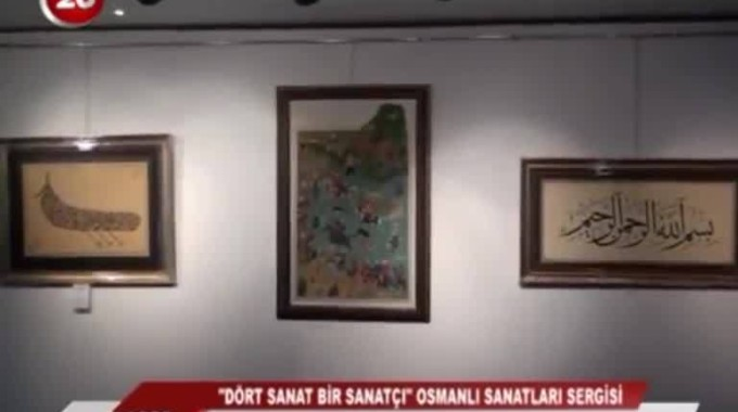 My Exhibition On Channel 26 TV