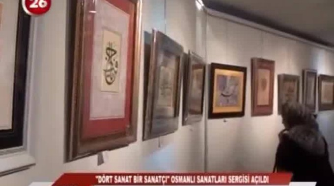 News Of The Exhibition On The Channel 26 Again