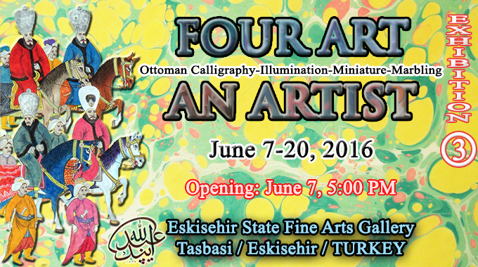 Four Art An Artist Exhibition 3